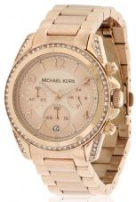 Michael Kors MK5263 Ladies Watch